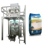 1-5kg awtomatikong granules packing machine