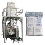ganap na awtomatikong butil particle pagkain rice packing machine