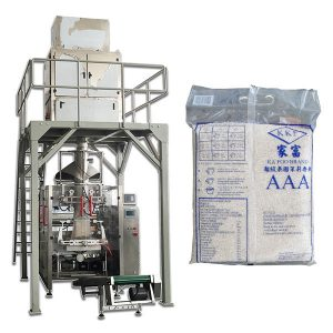 Ganap na Awtomatikong Granule Particle Food Rice Packing Machine Presyo