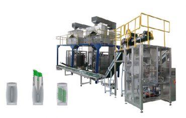 vertical packaging machine pangalawang linya ng pag-iimpake