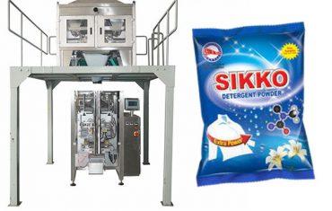 100g-5kg washing powder packaging machine